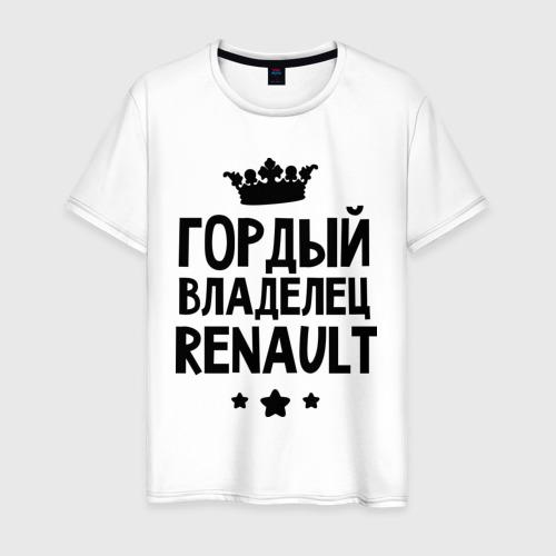 Мужская футболка хлопок Гордый владелец Renault