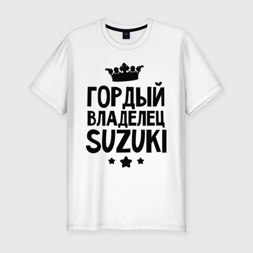 Мужская футболка хлопок Slim Гордый владелец Suzuki