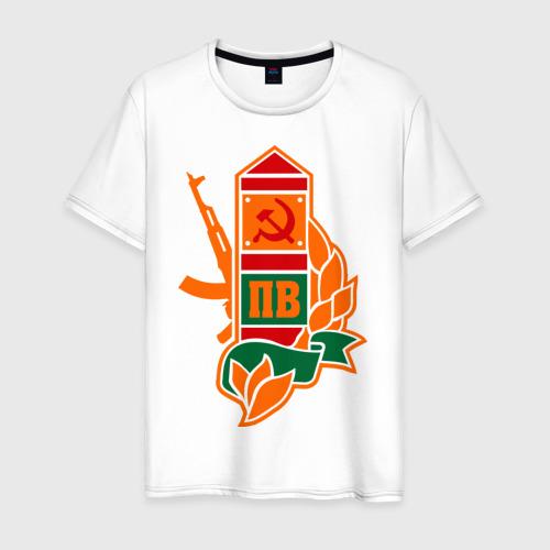 Мужская футболка хлопок Пограничный столб