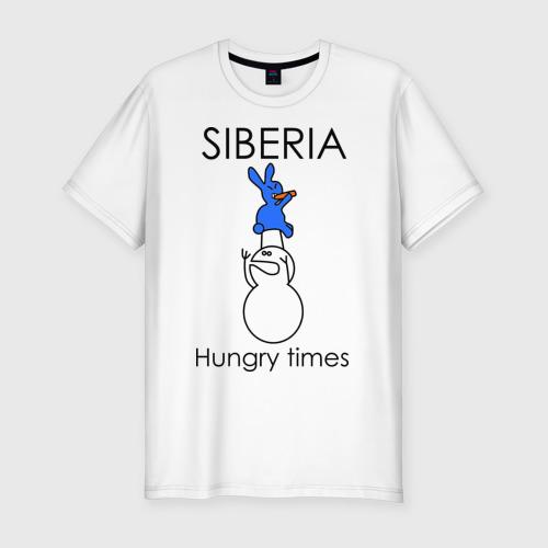 Мужская футболка хлопок Slim Siberia Hungry times