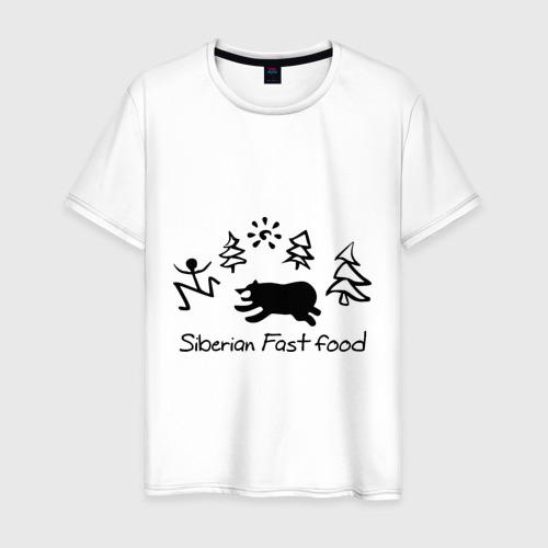 Мужская футболка хлопок Siberian Fast food