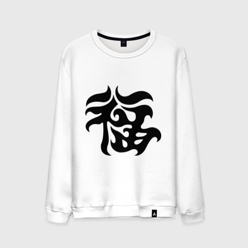 Мужской свитшот хлопок Японский иероглиф - Удача