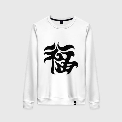 Женский свитшот хлопок Японский иероглиф - Удача