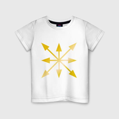 Детская футболка хлопок Евразийский союз молодежи (золото)