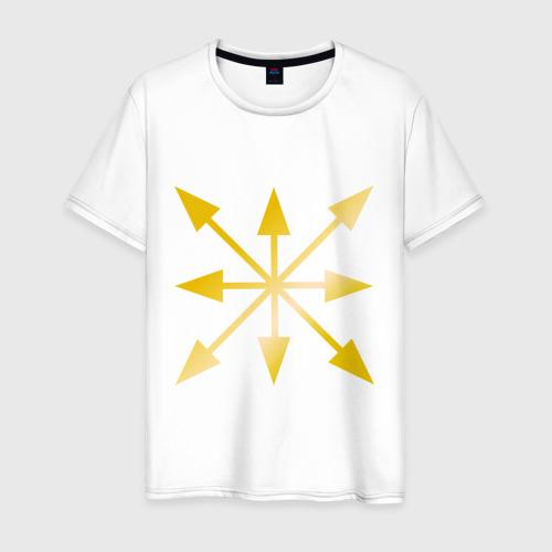 Мужская футболка хлопок Евразийский союз молодежи (золото)
