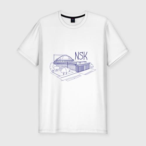 Мужская футболка хлопок Slim NSK