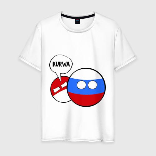 Мужская футболка хлопок Курва