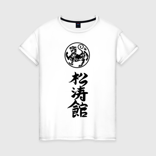 Женская футболка хлопок Шотокан карате