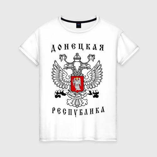 Женская футболка хлопок Донецкая народная республика