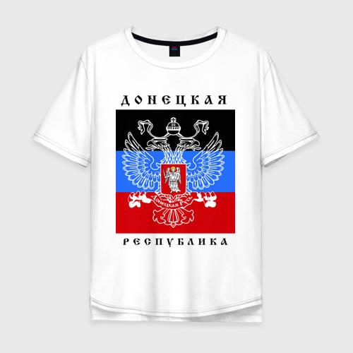 Мужская футболка хлопок Oversize Донецкая народная республика