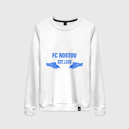 Женский свитшот хлопок FC Rostov