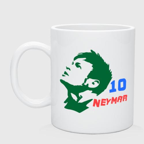 Кружка керамическая Неймар (Neymar)