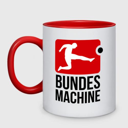 Кружка двухцветная Bundes machine football