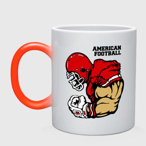 Кружка хамелеон Американский футбол