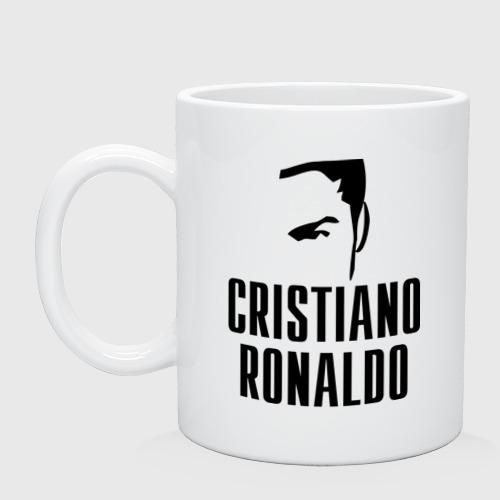 Кружка керамическая Cristiano Ronaldo 7