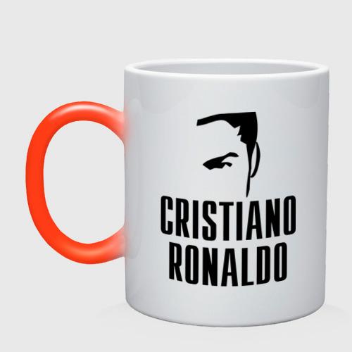 Кружка хамелеон Cristiano Ronaldo 7