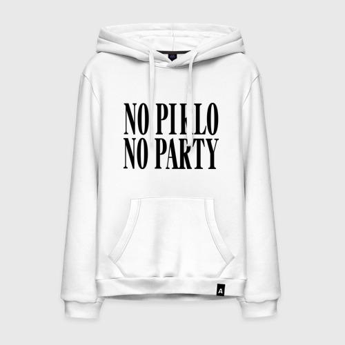 Мужская толстовка хлопок No Pirlo,no party