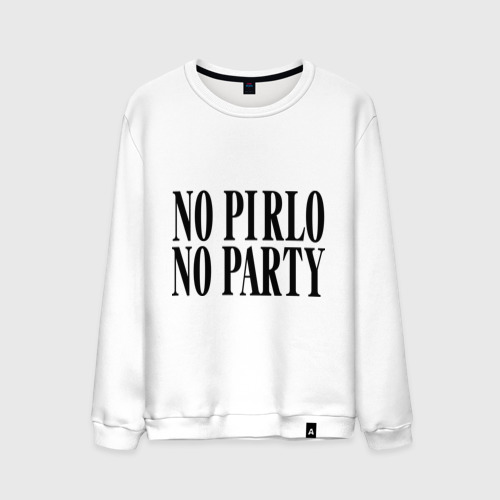 Мужской свитшот хлопок No Pirlo,no party