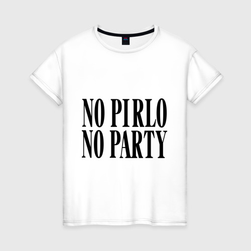 Женская футболка хлопок No Pirlo,no party