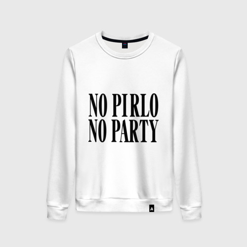 Женский свитшот хлопок No Pirlo,no party