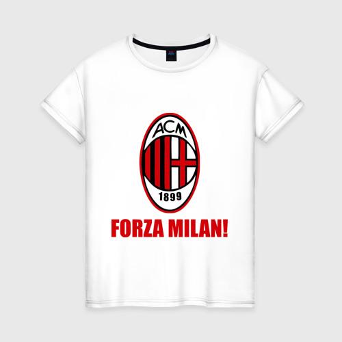 Женская футболка хлопок Милан вперед!