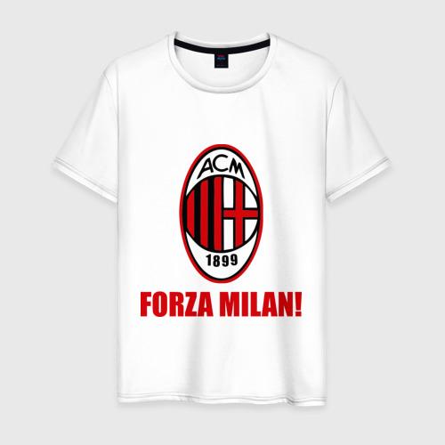 Мужская футболка хлопок Милан вперед!
