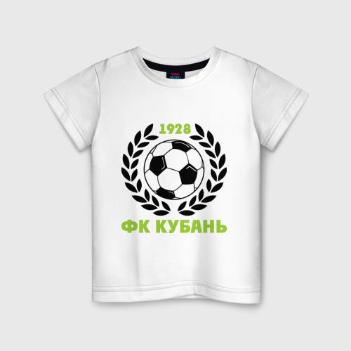 Детская футболка хлопок ФК Кубань
