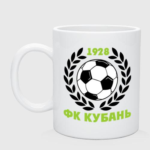 Кружка керамическая ФК Кубань