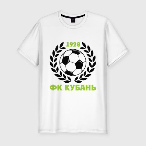Мужская футболка хлопок Slim ФК Кубань