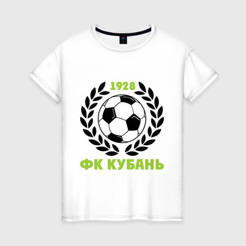 Женская футболка хлопок ФК Кубань