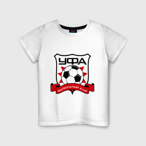 Детская футболка хлопок ФК Уфа
