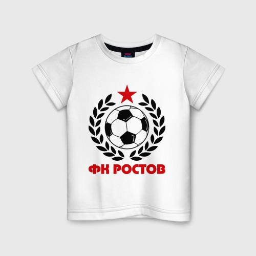 Детская футболка хлопок ФК Ростов