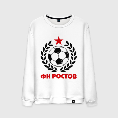 Мужской свитшот хлопок ФК Ростов