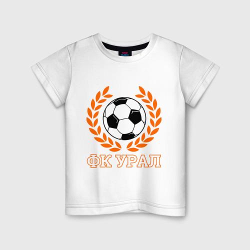 Детская футболка хлопок ФК Урал