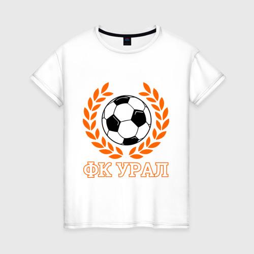 Женская футболка хлопок ФК Урал