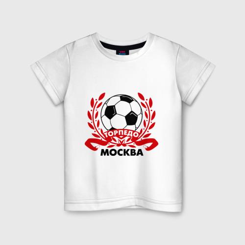 Детская футболка хлопок Торпедо