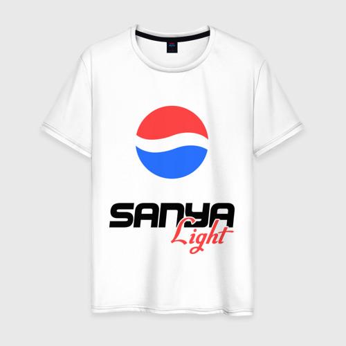 Мужская футболка хлопок Саня Лайт