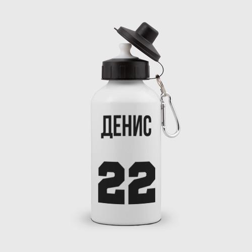 Бутылка спортивная Денис