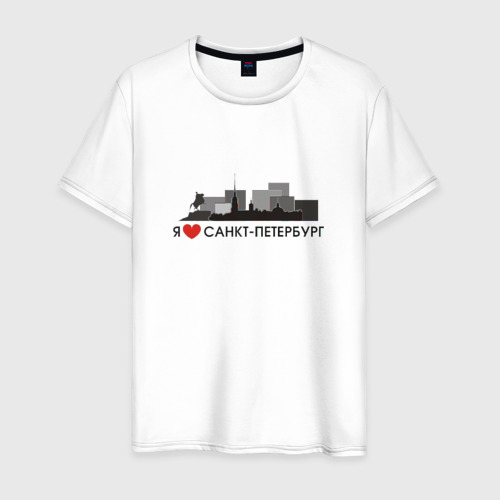 Мужская футболка хлопок Я люблю Санкт-Петербург