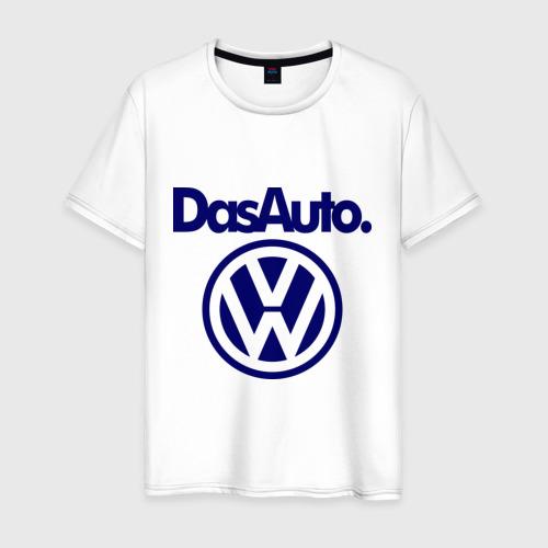 Мужская футболка хлопок Volkswagen Das Auto