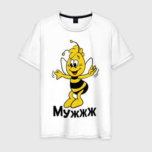 Мужская футболка хлопок Муж