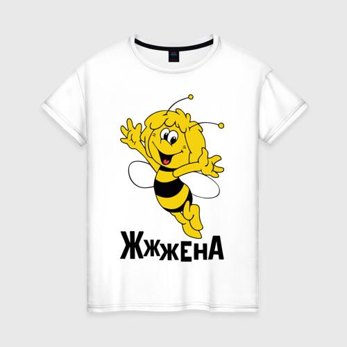 Женская футболка хлопок Жена