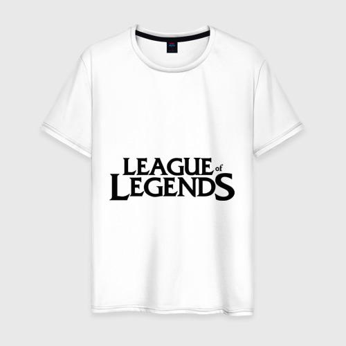 Мужская футболка хлопок League of legends
