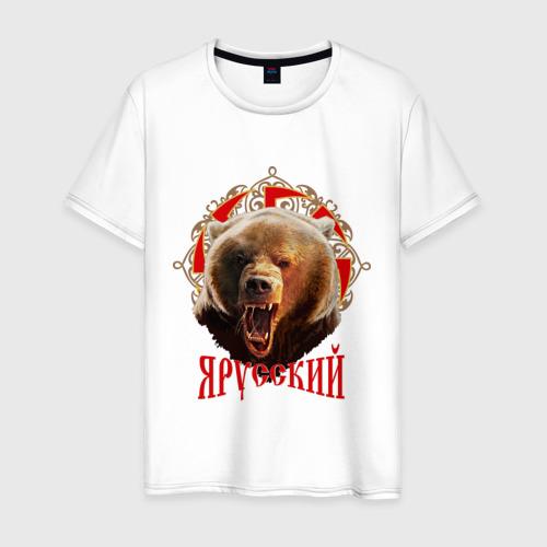 Мужская футболка хлопок Я русский