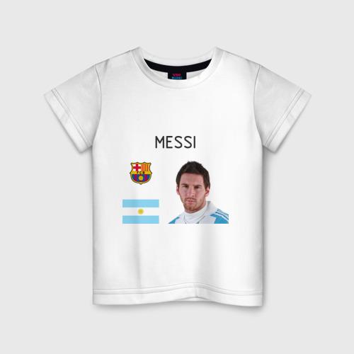 Детская футболка хлопок Месси