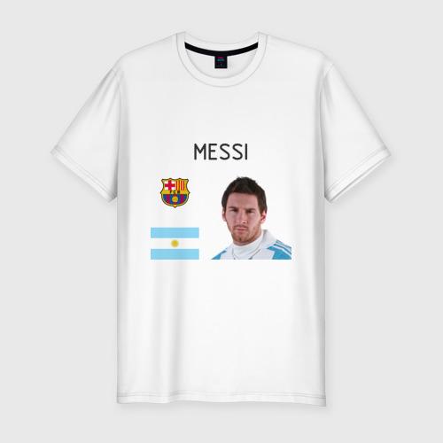 Мужская футболка хлопок Slim Месси