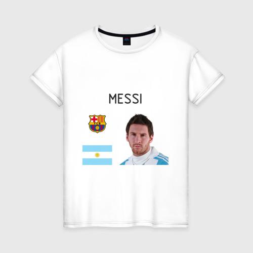 Женская футболка хлопок Месси
