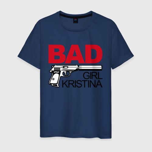 Мужская футболка хлопок Кристина, плохая, девочка