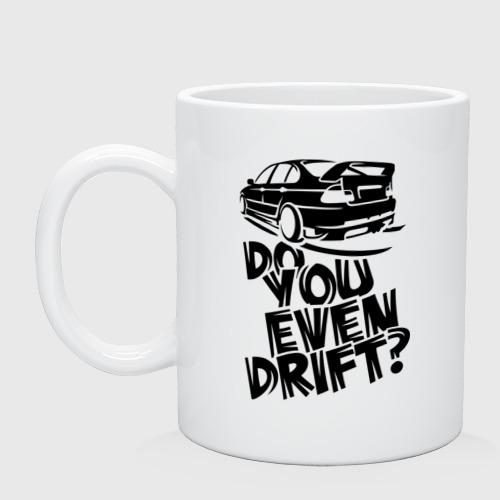 Кружка керамическая Do you even drift