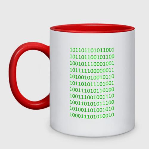 Кружка двухцветная Двоичный код